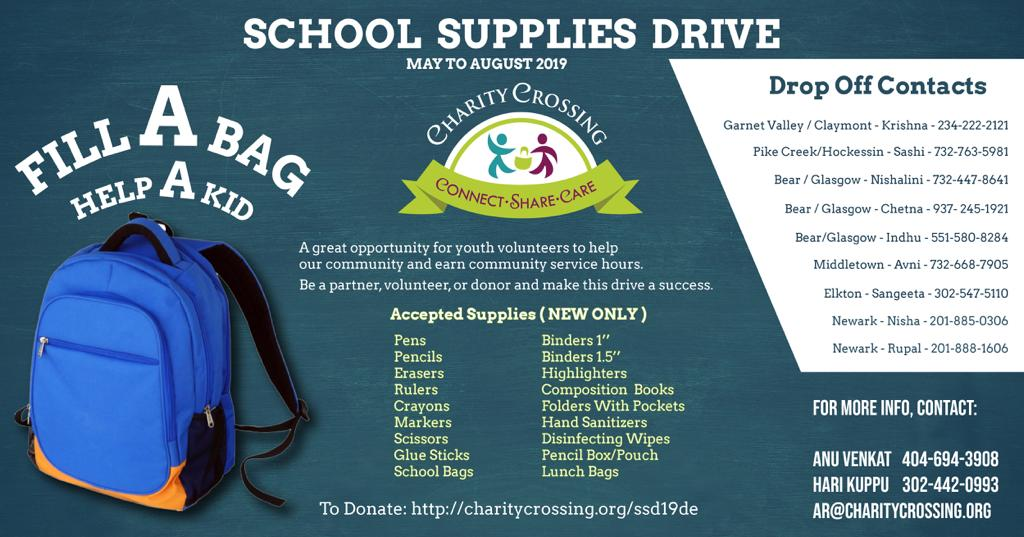 School Supplies Drive 2019