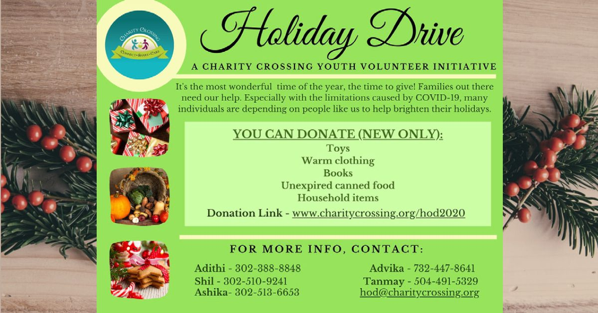 Holiday Drive Flyer